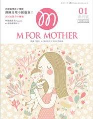 MFM001_cover.jpg