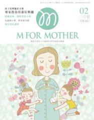 MFM002_cover.jpg