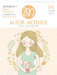 MFM004_cover.jpg