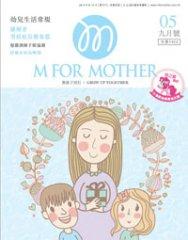 MFM005_cover.jpg