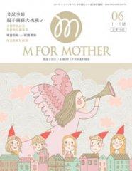 MFM006_cover.jpg
