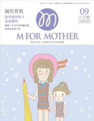 MFM009_cover.jpg