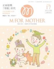MFM_17_cover.jpg