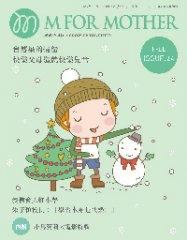 MFM_24_cover.jpg